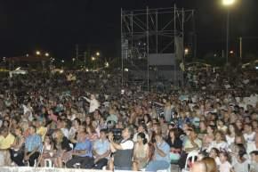 Multitud en la fiesta del 150º aniversario de Albardón
