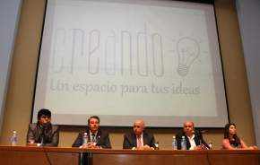 Centro de Convenciones Guillermo Barrena Guzmán