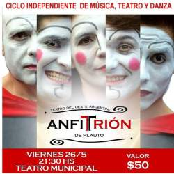 Ciclo Independiente de Música,Teatro y Danza 2017